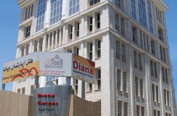 هتل آپارتمان دیانا مشهد