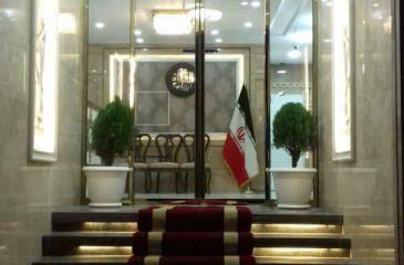هتل آریکان مشهد