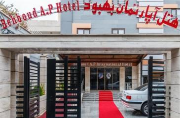 هتل آپارتمان بهبود تبریز