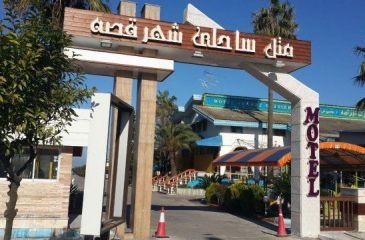 متل شهر قصه محمودآباد