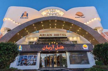هتل آریان کیش