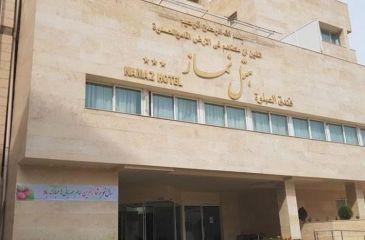 هتل نماز مشهد