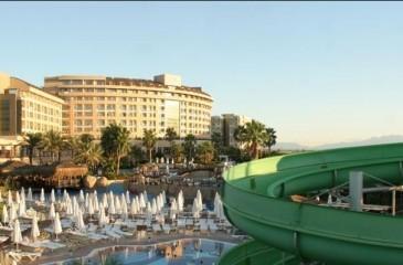 هتل فیم رزیدنس آنتالیا _ لارا