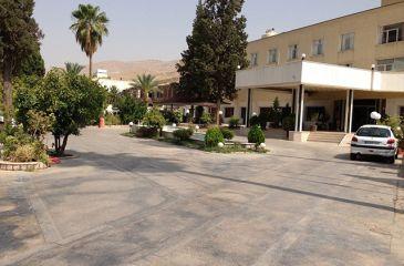 هتل پارک سعدی شیراز