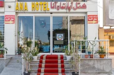 هتل آپارتمان آنا قشم